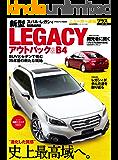 ニューカー速報プラス 第14弾 SUBARU 新型LEGACY アウトバック&B4 (CARTOP MOOK)