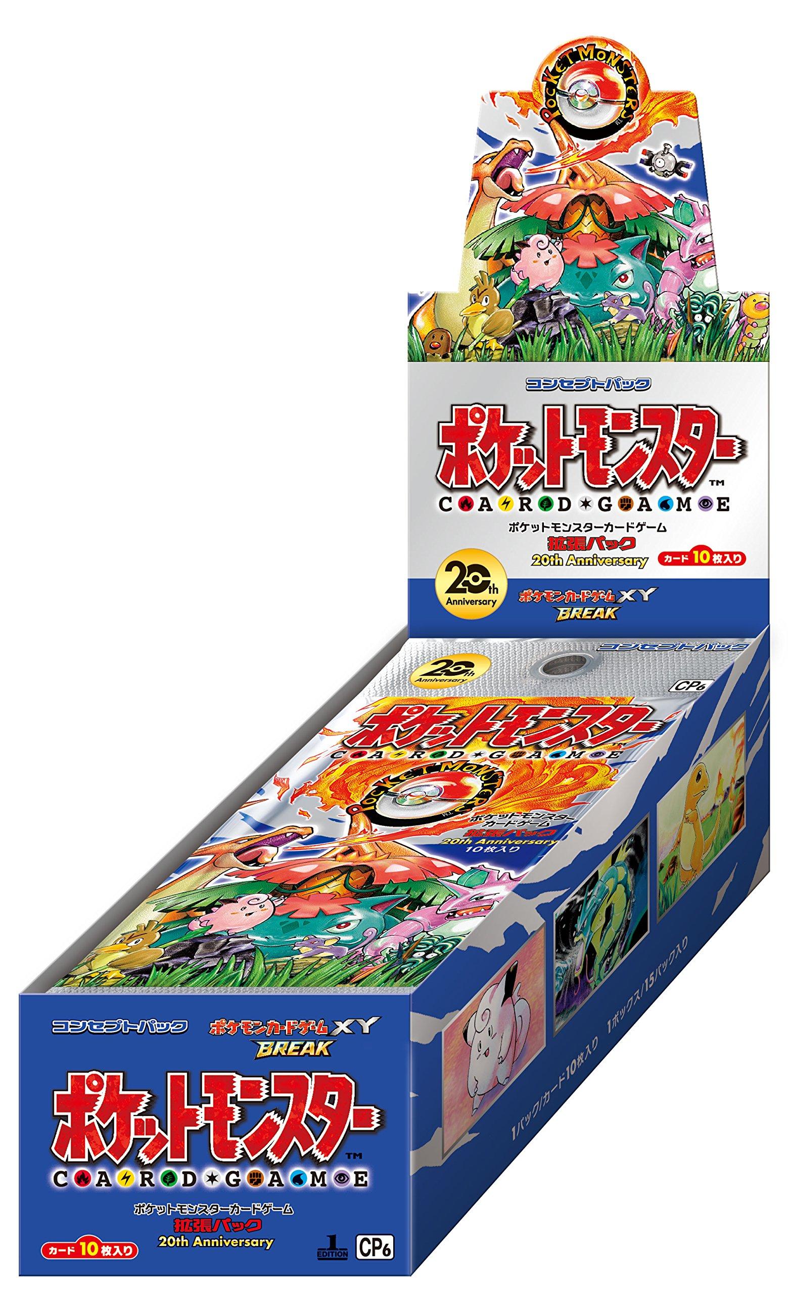 Pokemon XY Break 20th Anniversary Booster BOX Card Game Japanese
