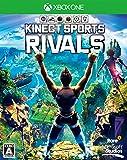Kinectスポーツライバルズ - XboxOne