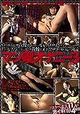 マン喫オナニー 3 [DVD]