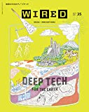 WIRED (ワイアード) VOL.35「DEEP TECH FOR THE EARTH」(12月12日発売)