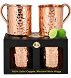 Premium Moscow Mule Copper Unlined Mug, 100 Percent Pure Solid Copper (16-Ounce, Hammered, Set of 2)