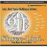 Shree-Lipi 7.4 Dev Ratna 1 PC (DVD)