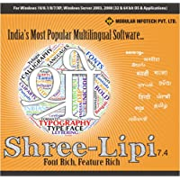 Shree-Lipi 7.4 Dev Ratna 1 PC (DVD)