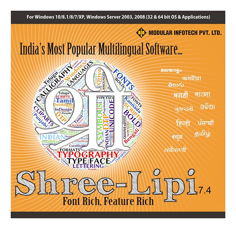 Guj key font free download | Download and Install Gujarati