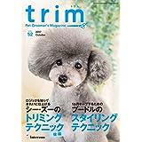 trim(トリム) Vol.52(2017年10月号)
