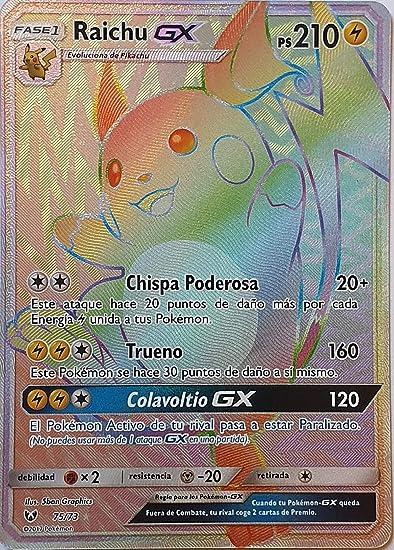 Amazon.com: pokemon card SunMoon Shining Legends Raichu-GX ...
