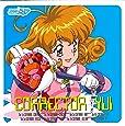 コレクター・ユイ オリジナル・サウンドトラック Folder 2
