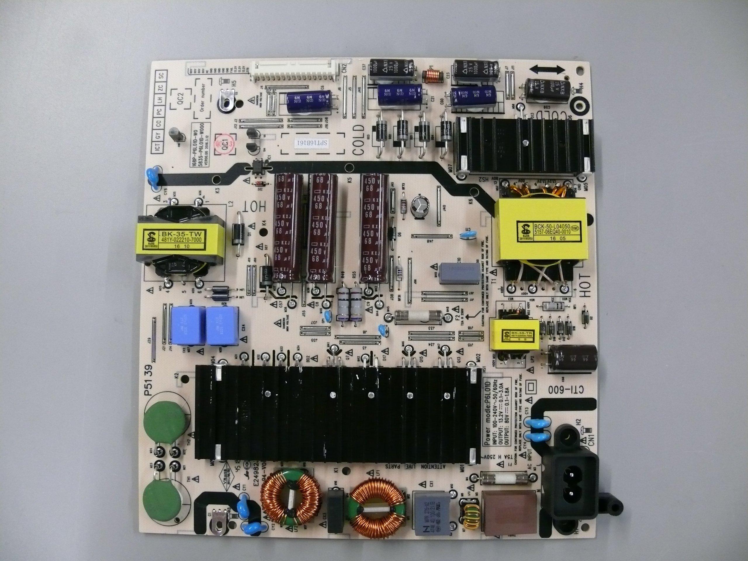 LG TELEVISION POWER SUPPLY BOARD, COV33699401