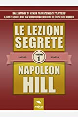 Le lezioni segrete volume 1 (Italian Edition) Kindle Edition