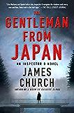 The Gentleman from Japan: An Inspector O Novel (Inspector O Novels Book 6)