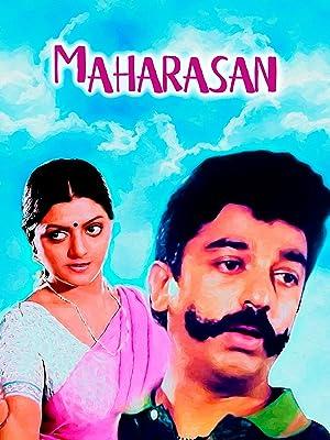 Amazon com: Watch Maharasan   Prime Video