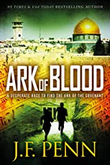 Ark of Blood (ARKANE Book 3) Kindle Edition