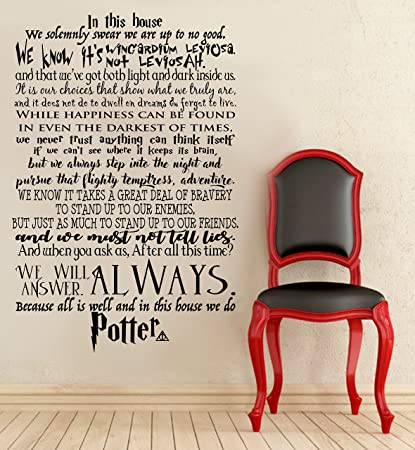 Bon In This House We Do Potter We Do Harry Potter Wall Decal Harry Potter Quote  Wall