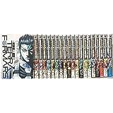 テラフォーマーズ コミック 1-20巻セット (ヤングジャンプコミックス)