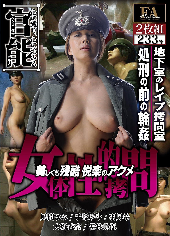 Japanese Idol Orgasm - Amazon.com: JAPANESE gravure IDOL (OUTVISION) Tint remaining ...