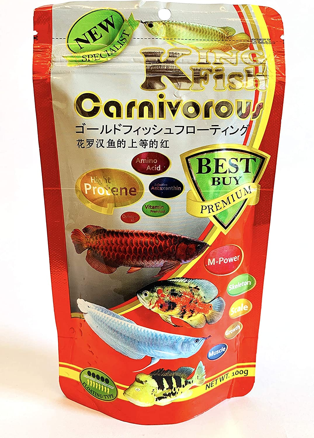 New Fish Food King Fish Carnivorous, Best BUY Premiun Hight Protenefloating Type 100 g.