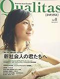 Qualitas Vol.8 Spring2016