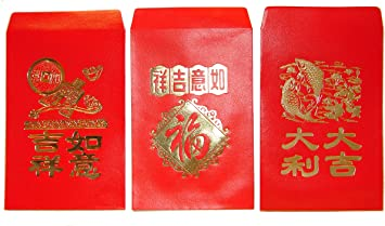 Amazon Com 120pcs Self Adhesive Chinese Lucky Money Red Envelopes Hong Bao For Lunar New Year Wedding Party In 3 Designs Office Products