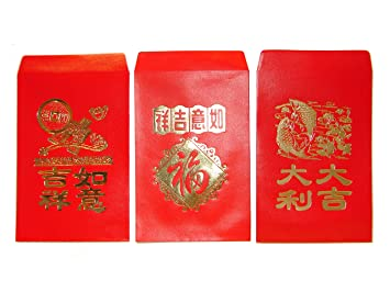 Amazon chinese red envelopes pack of 50 in 3 designs chinese red envelopes pack of 50 in 3 designs negle Choice Image