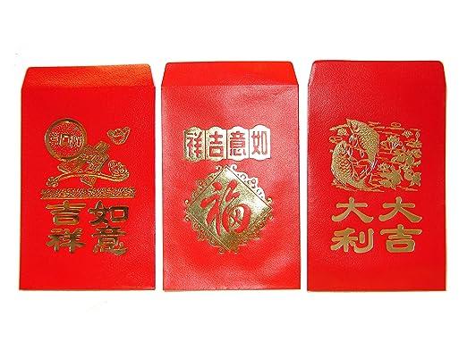 amazoncom 120pcs of chinese red envelopes money envelopes in 3 designs office products - Red Envelopes Chinese New Year