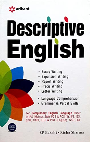 Arihant Descriptive General English 2017