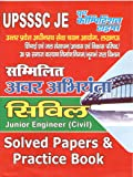 UPSSSC Joint JE Civil Solved Papers & Practice Book