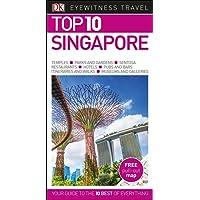 Top 10 Singapore (DK Eyewitness Travel Guide)