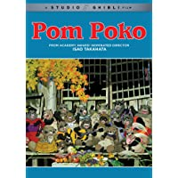 Pom Poko (Sous-titres français)