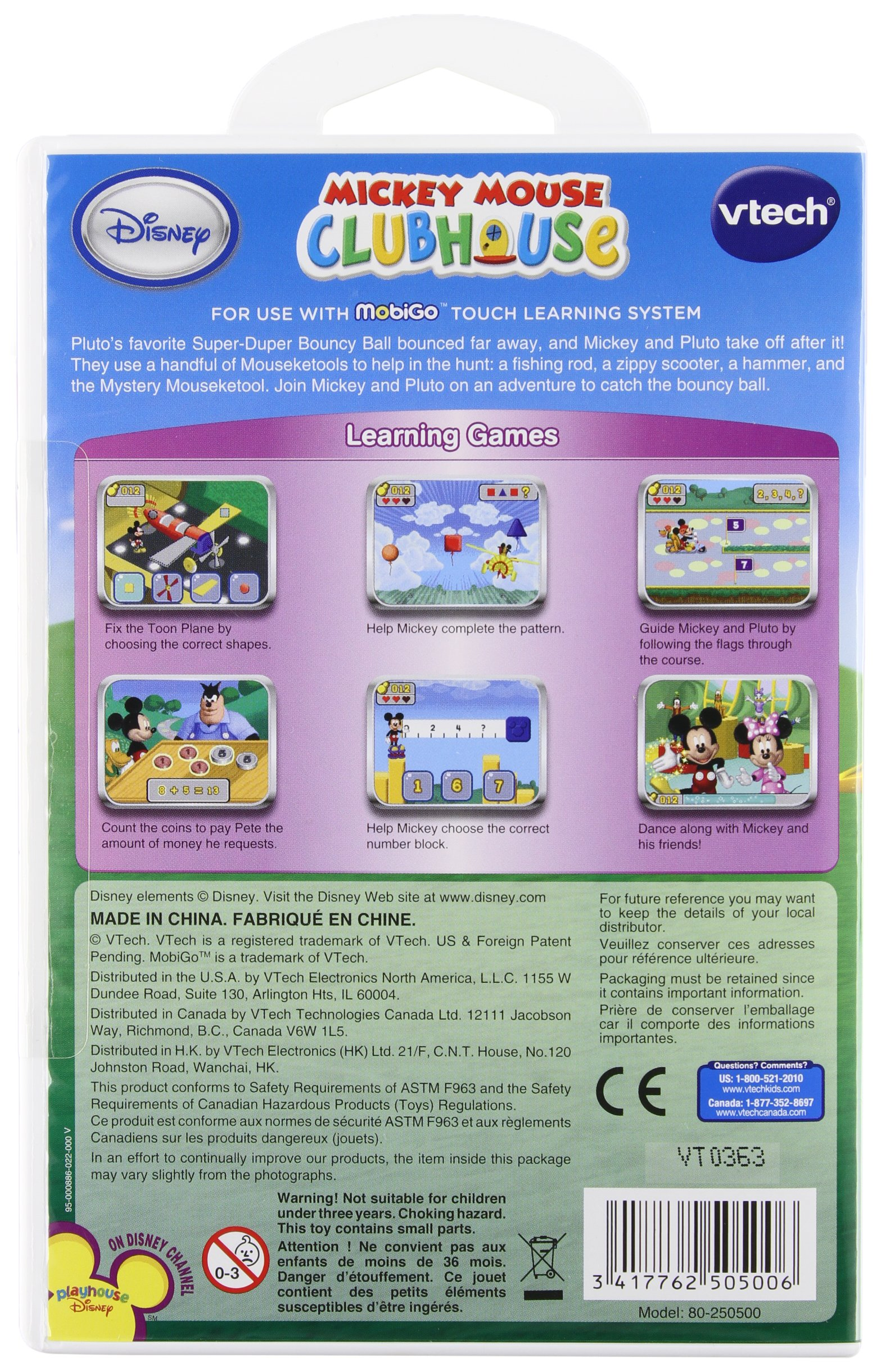 VTech - MobiGo Software - Mickey Mouse Clubhouse by VTech (Image #2)