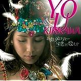 あまいメロディー/「すき」の数え方(初回限定盤A)(DVD付)