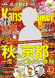 KansaiWalker関西ウォーカー 2017 No.22 [雑誌]