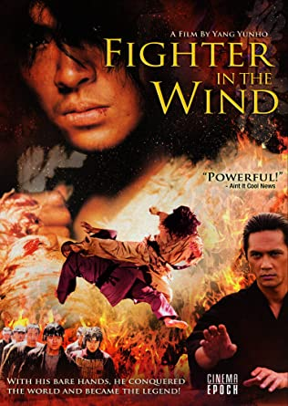 Fighter in the wind full movie in hindi
