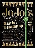 ジョジョの奇妙な冒険 第2部 戦闘潮流 Blu-ray BOX<初回仕様版>