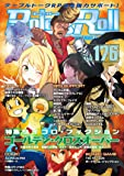 Role&Roll Vol.176
