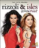 リゾーリ&アイルズ <フィフス> 前半セット(2枚組/1~10話収録) [DVD]