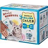 クリタック ロカペット 猫用浄軟水器 まるっと軟水 にゃんたま