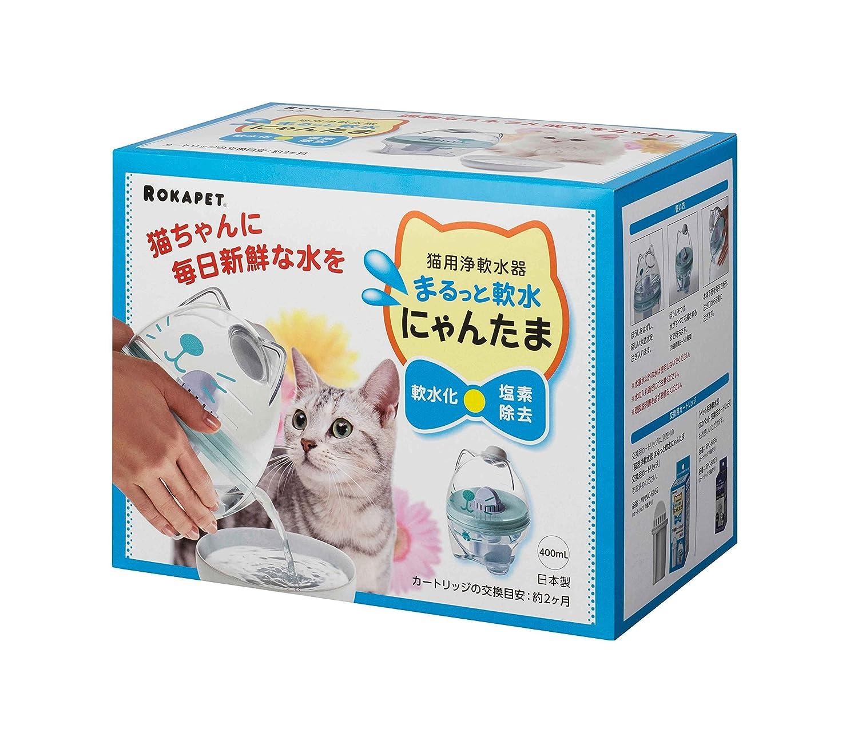 ペット用の軟水器