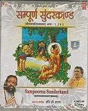 Sampuran Sunder Kand  vol. 1 to 3 (Shri Ram Charit Manas)
