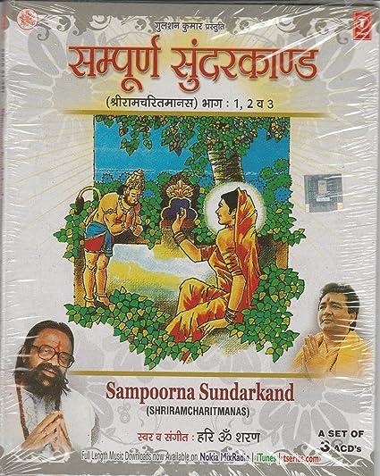 Jai Jai Sunder Kand Movie English Sub Free Download