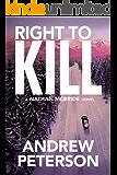 Right to Kill (The Nathan McBride Series Book 6) (English Edition)