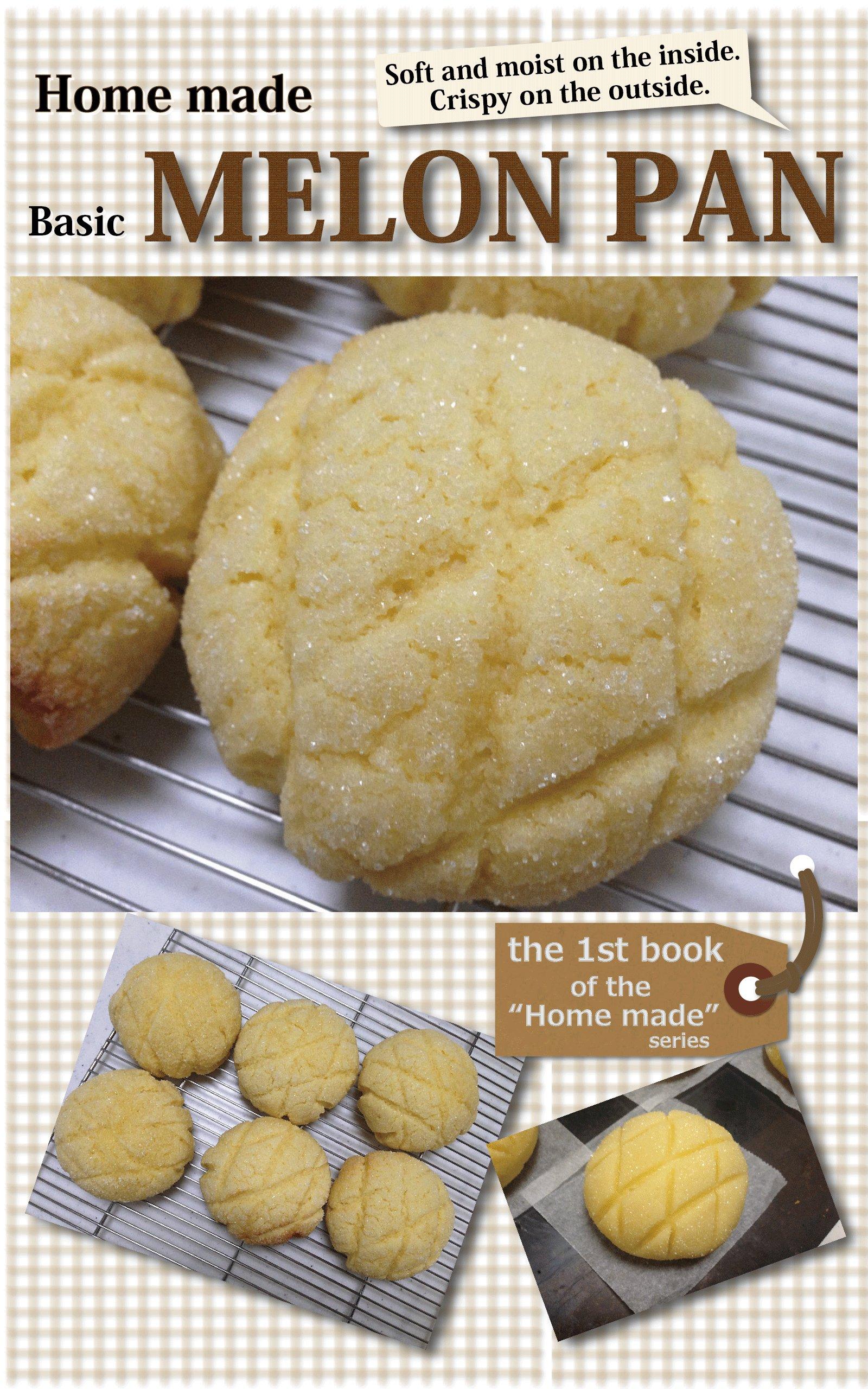 Home Made MELON PAN  How To Make Japanese Bread 'MELON PAN'.  English Edition