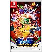 Pokken Tournament DX Nintendo Switch Oyun