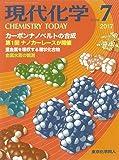 現代化学 2017年 07 月号 [雑誌]