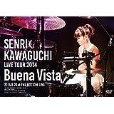 """Senri Kawaguchi Live Tour 2014 """"Buena Vista"""" [DVD]"""