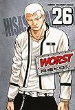 WORST 26 (少年チャンピオン・コミックス)