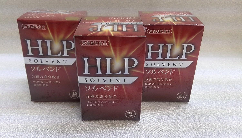 ソルベント 乾燥粉末含有食品  3個セット B014OSO1S0