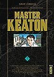 Master Keaton Deluxe Vol.7