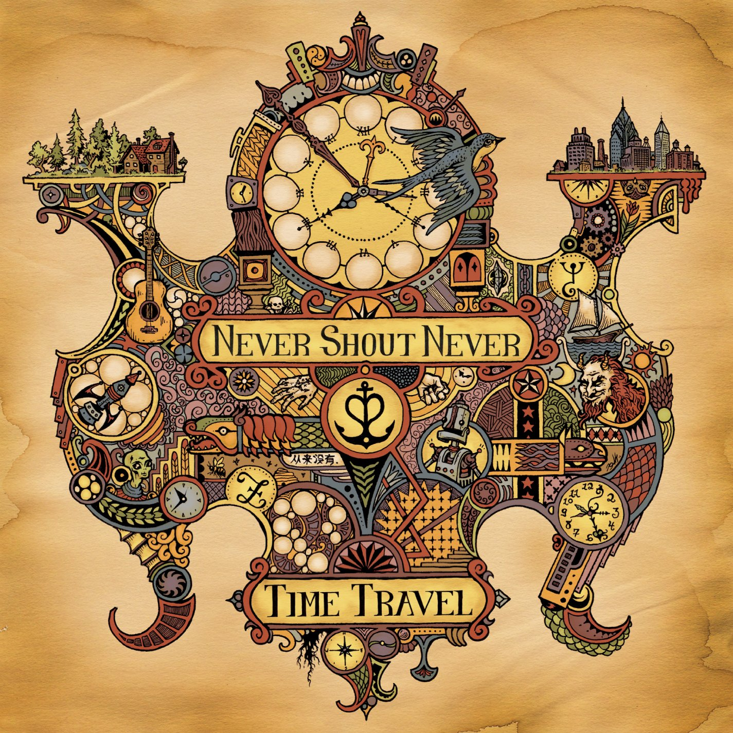 Time Travel Images Never Shout Never Time Travel Amazoncom Music