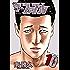 ザ・ファブル(10) (ヤングマガジンコミックス)